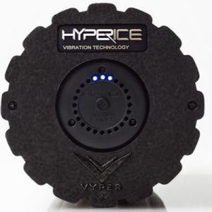 HyperIce Coupon Code