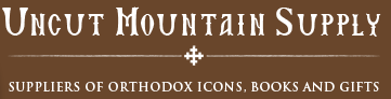 Uncut Mountain Supply Coupon Code