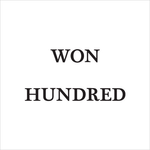 Won Hundred Coupon Code